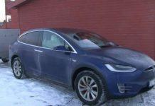 Tesla Model X Car 1