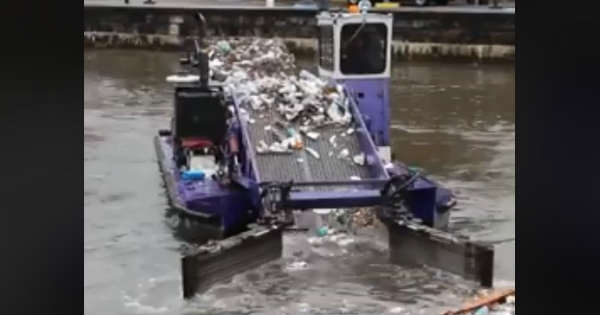 Water Garbage Cleaner Pollution Trash Skimmer 1