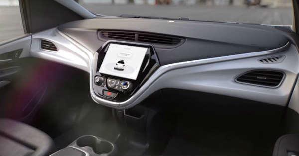 GM Announced Their Cruise AV Self-Driving Car 1