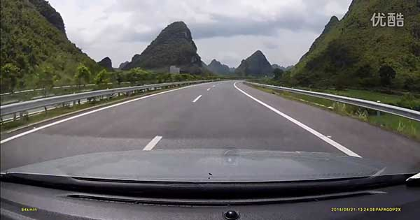 Most Gorgeous Highway In The World Hepu Napo Expressway 2